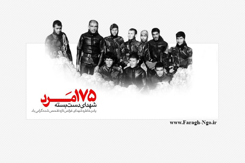 """نقش """"مزدور مسعود رجوی"""" در شکست  ایرانیان در """"کربلای ۴″ و قتل عام غواصان"""