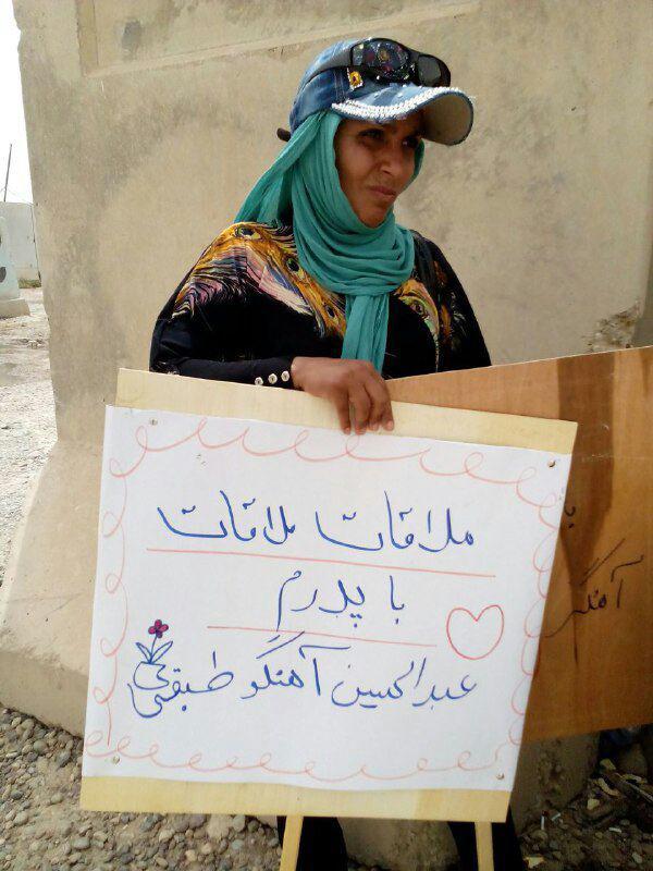 سوز و گداز فرقه رجوی از حضور خانوادهها جلوی درب کمپ لیبرتی در بغداد
