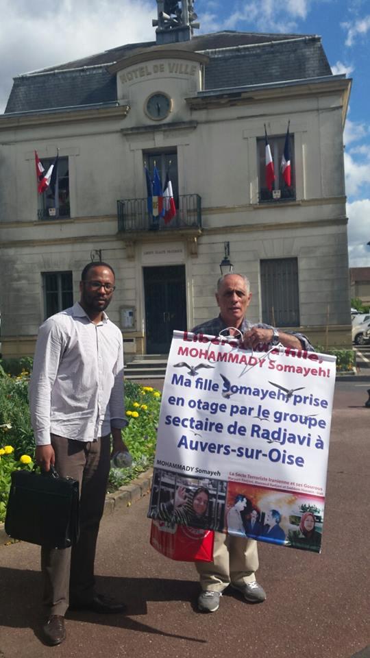 عملیات ناموفق تروریستی فرقه رجوی علیه آقای مصطفی محمدی و دخترش در اور سور اواز فرانسه