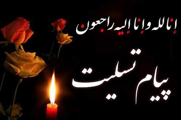 پدر چشم انتظارِ «محمود یونسی» رخ در نقاب خاک کشید