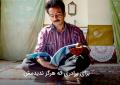 نامه «حسن زارع زاده بغداد آبادی»، برای برادر اسیر خود در فرقه رجوی: دوریت برایم طاقت فرسا و سنگین است