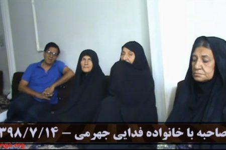 چشم انتظاری های خانواده «محمود فدایی جهرمی» را ببینید
