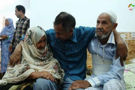 دیدار عاشقانه « محمد تورنگ» با خانواده و پابوسی از پدر و مادر