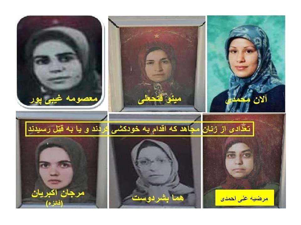 فراق برای اولین بار و به دنبال برگزاری دادگاه قربانیان فرقه رجوی منتشر میکند: اسامی کشتهشدگان توسط رجوی در زندانهای «اشرف»