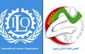 نامه رسمی خانوادههای اسیران فرقه رجوی در استان اردبیل به سازمان بین المللی کار: فرقه تروریستی رجوی از افراد متقاضی مهاجرت برای کار سوءاستفاده کرده است