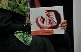 کتاب «تقی شهرام به روایت اسناد» به چاپ دوم رسید / روایتی روان از زندگی مرموزترین چهره سازمان مجاهدین