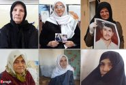 مادران چشم انتظار، روشنایی بخشِ مسیر نجات از زندان فرقه رجوی