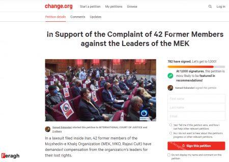 ورود شتابان و عصبی فرقه رجوی به کمپین حمایت از شکایت جداشده ها