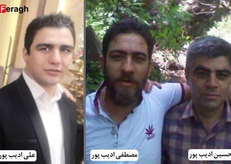 حسین ادیبپور، برادر چشم انتظار یکی از اسیران فرقه رجوی: حسرت دیدار در روحمان موج میزند