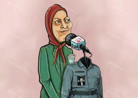 نشخوار پیام مسعود رجوی توسط مریم قجر /  احتمال شروع موج ریزش جدید در فرقه رجوی