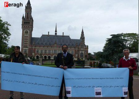 تلاش ها نتیجه داد: شکایت علیه سران فرقه رجوی تحویل دادگاه بینالمللی لاهه گردید  /  جداشدهها خواستار حمایت بینالمللی از شکایت خود شدند