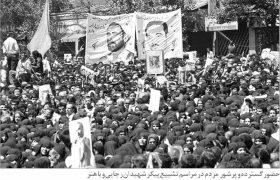 فاجعه ۸ شهریور سندی محکم بر ایستادگی ملت بزرگ ایران در برابر جریان نفاق