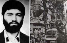 «مسعود کشمیری» عامل بمبگذاری در دفتر حزب جمهوری را بیشتر بشناسیم
