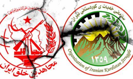 درخواست مریم رجوی از سرکرده گروهک تروریست خبات کردستان برای مشارکت در نمایش استکهلم