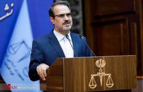 حکم پرونده شکایت از سرکردگان فرقه رجوی صادر شد / محکومیت سرکرده فرقه به پرداخت ۷۶۶۰ میلیارد تومان / ابلاغ حکم دادگاه به وزارت دادگستری آلبانی