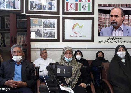 نامه خانوادههای عضو انجمن نجات استان اردبیل به رییس انجمن ایرانی حقوق بین الملل کیفری / خانوادههای آسیب دیده از خشونت رجوی را یاری کنید